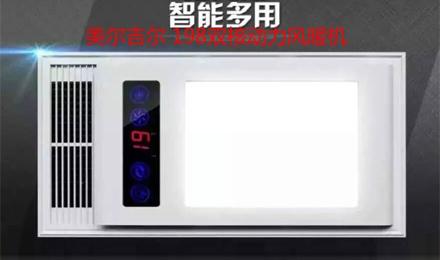 198双核动力风暖机