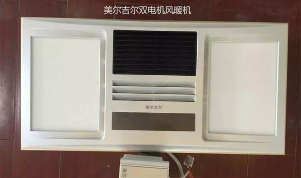 双电机风暖机