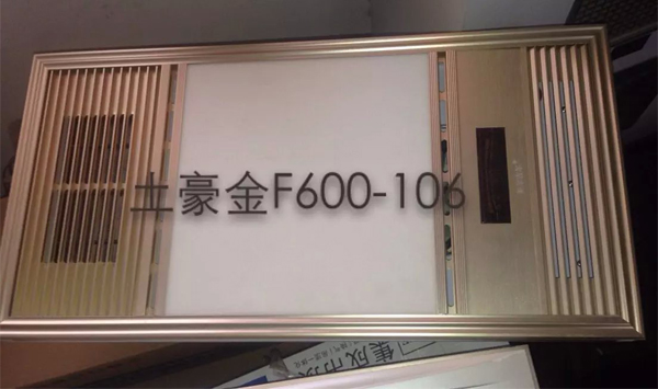 土豪金F600-106