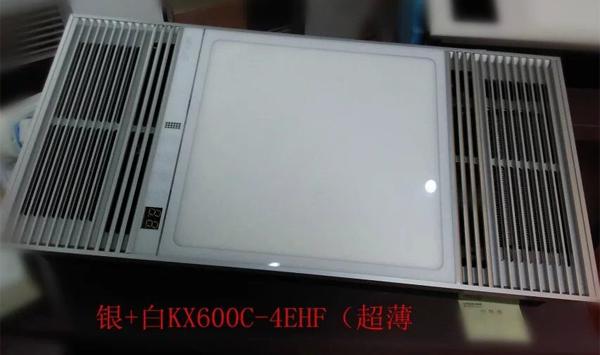 银+白KX600C-4EHF